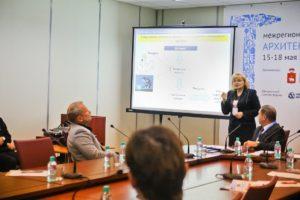 Мой доклад на конференции на строительной ярмарке в г.Пермь