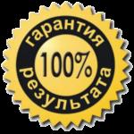 star-100