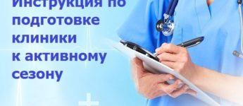 http://slushnikova.ru